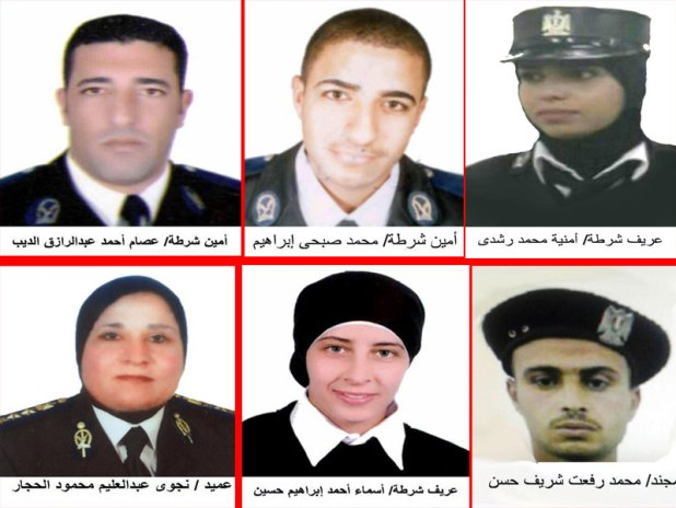 Emad-Eg-Offic-Poliziei0