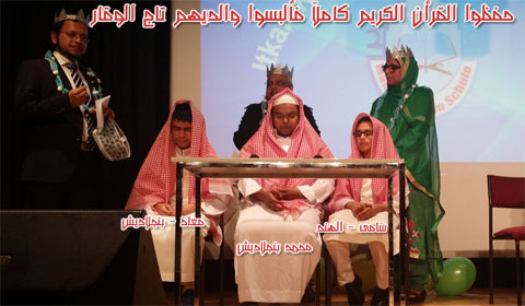 Farouk-Madani-Quran-index