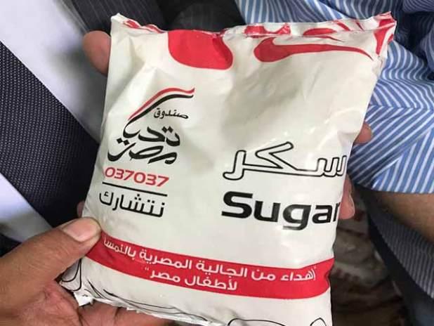 Zucker-Tahya-Masser2