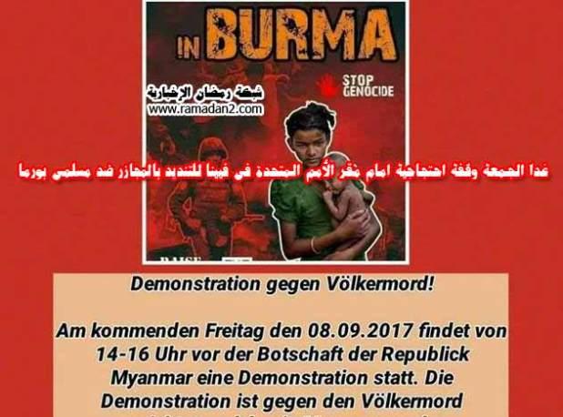 Demo-Volks-Mord-Borma342we