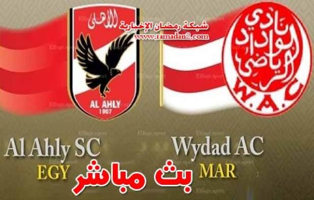 Ahley-Wdad-Marocoo