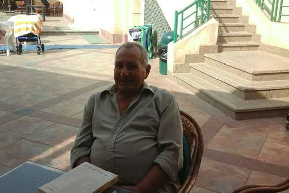 Mohamad-rashad