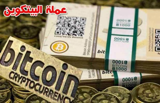 bitcoin-cash1