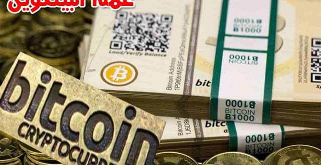 50 bitcoin a gbp-hez