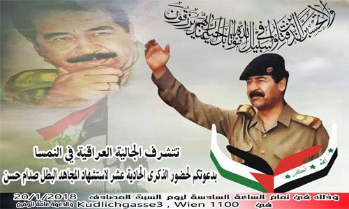 Sadam-Hussien
