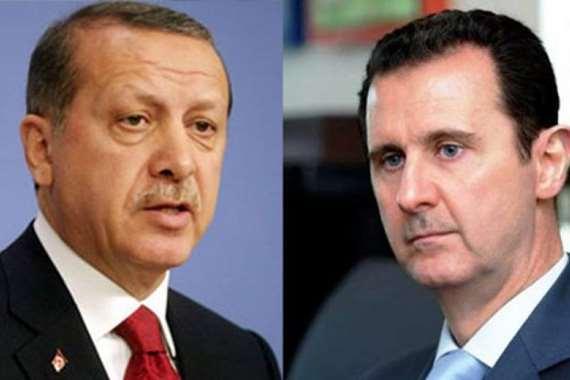 Ordegan-Assad
