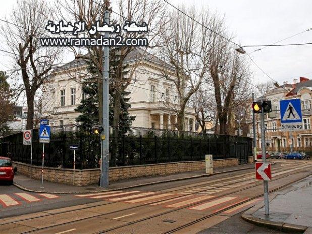 Iran-Botschaft-In-Wien1