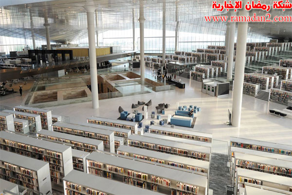 Qater_library