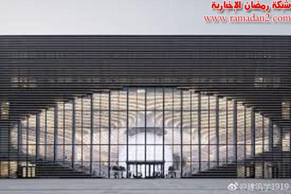 Sangabour_library