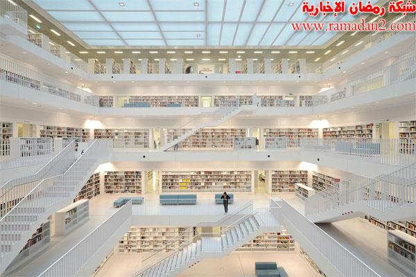 Studgart_library