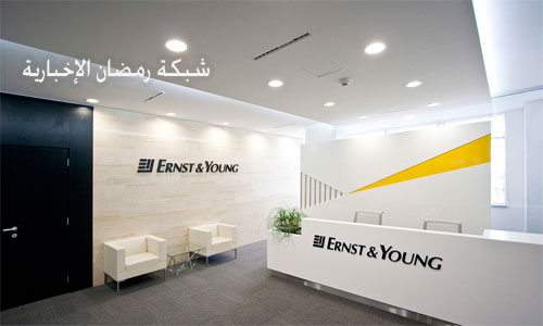ernst-young-Firma