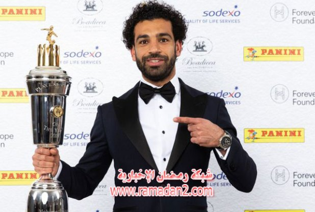 M-S-Player-of-the-Year-2017