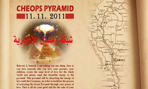Piramides-Fest1