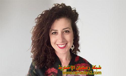 Rasha-Helwa