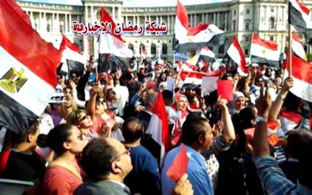 Vienna-egyptin