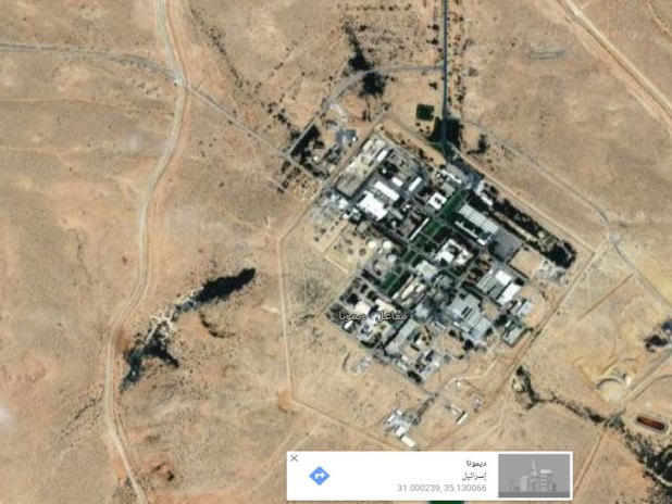 Athom-Israel-nakab
