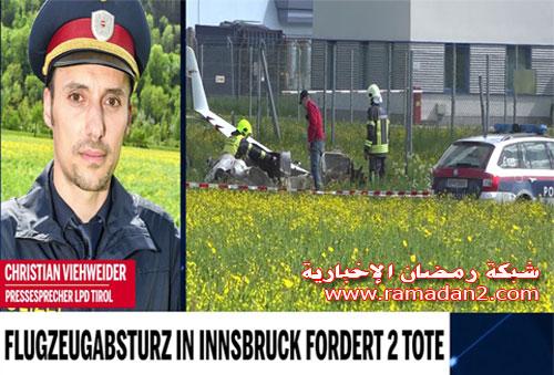 Flugzeugabsturz-Innsbruck-1