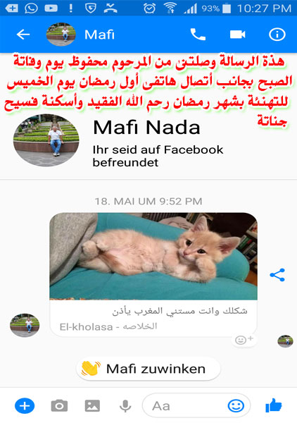 Mahfoz-Nada