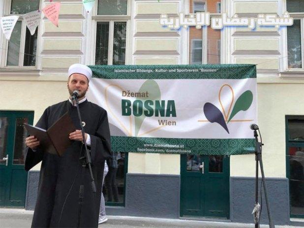 Bosnischen-Iftar-4
