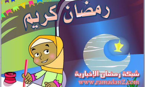 Funny-Ramadn