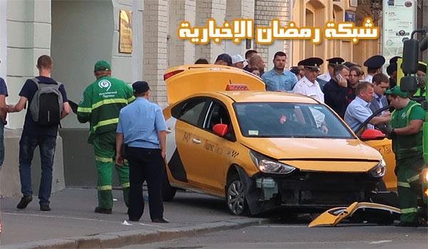 Moskau-Auto-Unfall-2