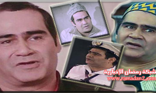Saied-Zayan