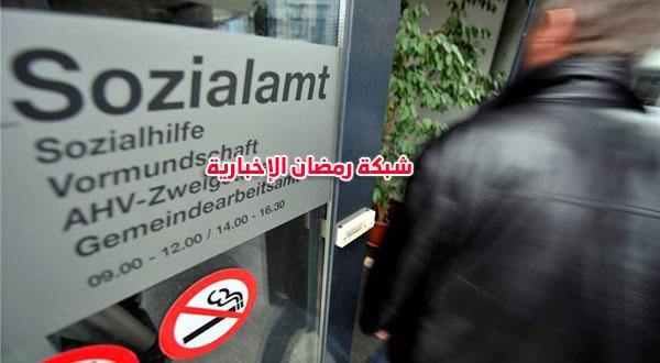 شرطة فيينا تطرد أشخاص بدون أوراق إحتلوا مبنى تابع لـ إدارة المساعدات الإجتماعية