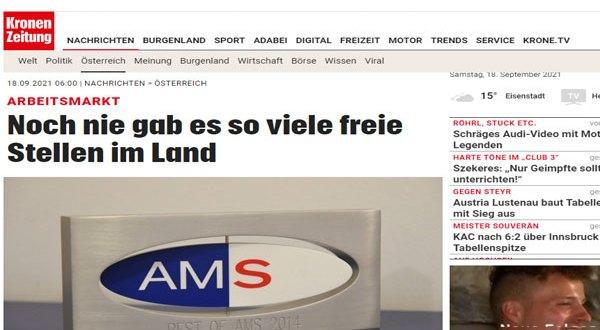 رئيس مكتب العمل يتوقع نمو اقتصاد النمسا هذا العام إلى مستوى يلامس ما قبل أزمة كورونا