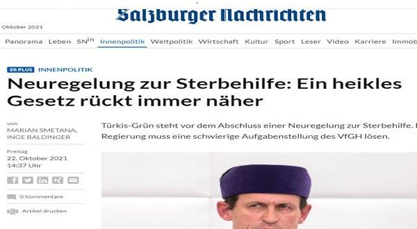 النمسا تتفق على قواعد جديدة حول القتل الرحيم والمستحضر القاتل في الصيدليات
