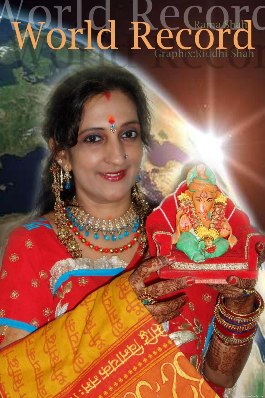 Ramas Ganeshas