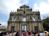 Macau. St Pauls.