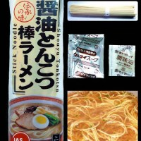 ramen rating: marutai shoyu tonkotsu stick ramen