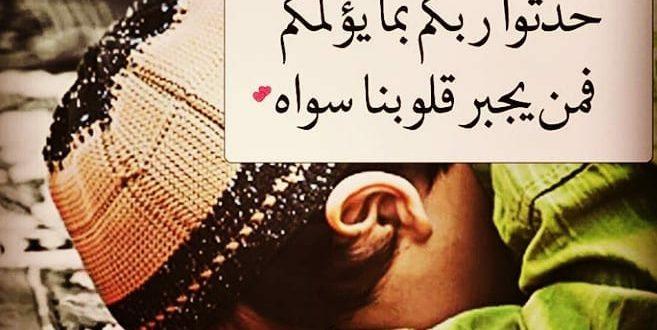 صور اسلامية رائعة مكتوب عليها اجمل الادعية والعبارات الدينية