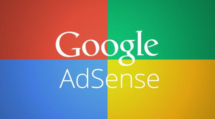 مراجعة جوجل أدسنس