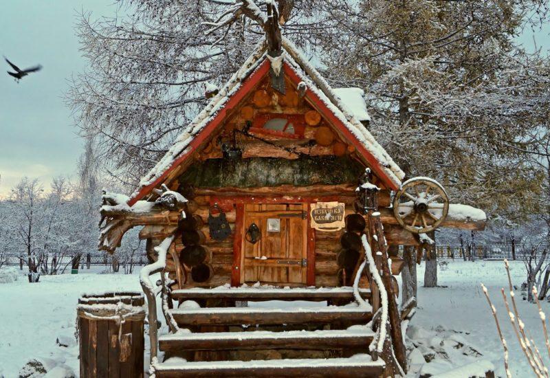 "Russian Folklore Poem: ""Cream of Fool Ivan: A Recipe"""