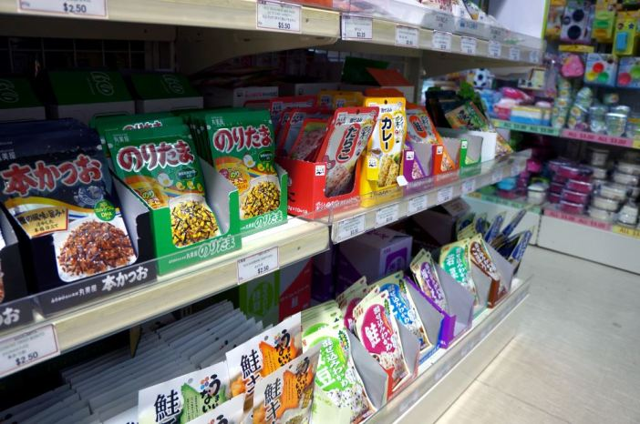 Japanese Stores in Auckland - Japan Mart
