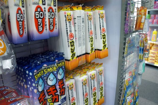 Japanese Stores in Auckland - Japan Dollar Mart