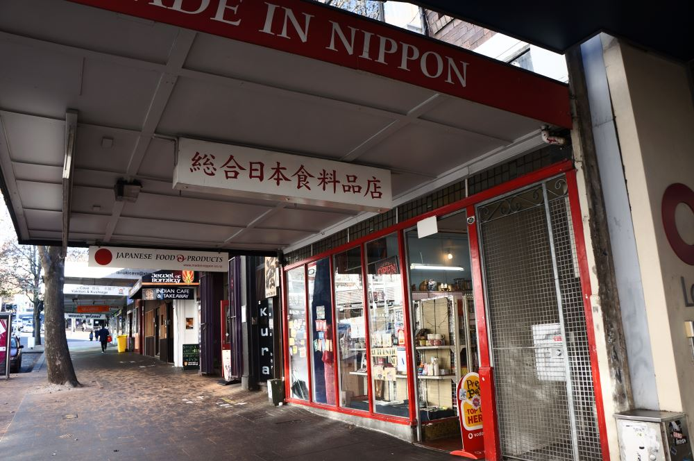 Japanese Stores in Auckland - Made in Nippon
