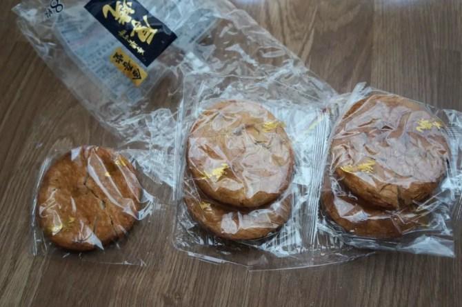 Plastic package of Japanese cookies
