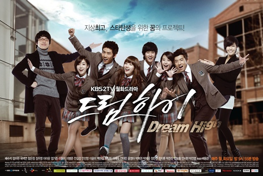 Dream High Korean Drama | Random Detox