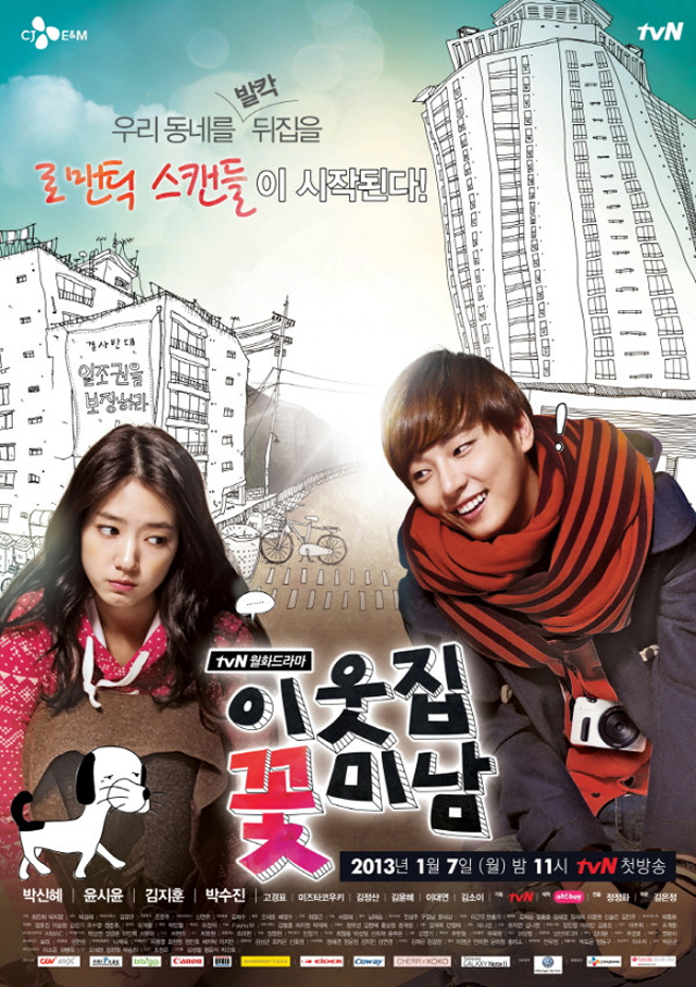 Boy next door2