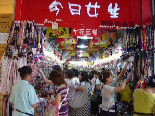 een winkel in Beijing