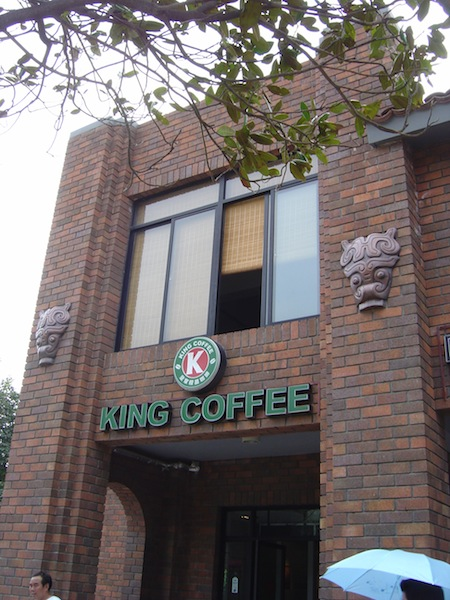 Namaak Starbucks in China