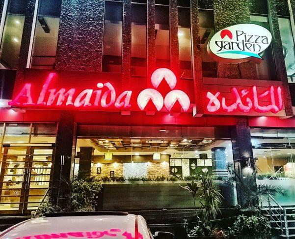 Almaida Pizza