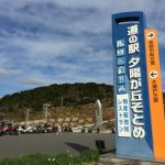 新春お散歩ツーリング ~さいかいサンセットロード~
