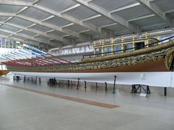 CANOT ROYAL