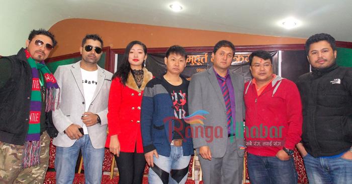 Nepali Film Parcel Press Meet