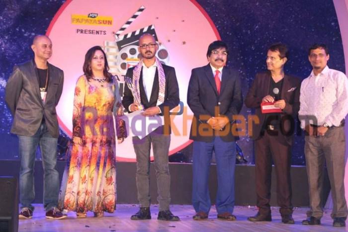 nfdc award 2073
