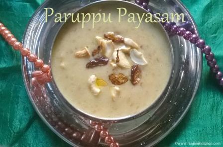 Paruppu Payasam
