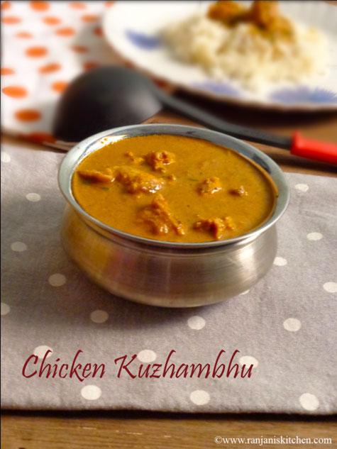 Chicken Kuzhambhu restaurant style